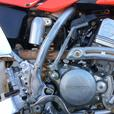 2008 Honda CRF150R Mid size race or trail bike