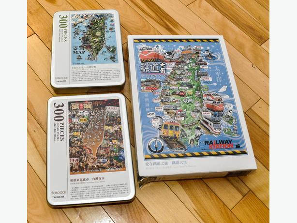 3 Taiwanese Jigsaw Puzzles