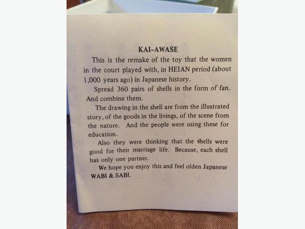 Japanese  Kai-Awase