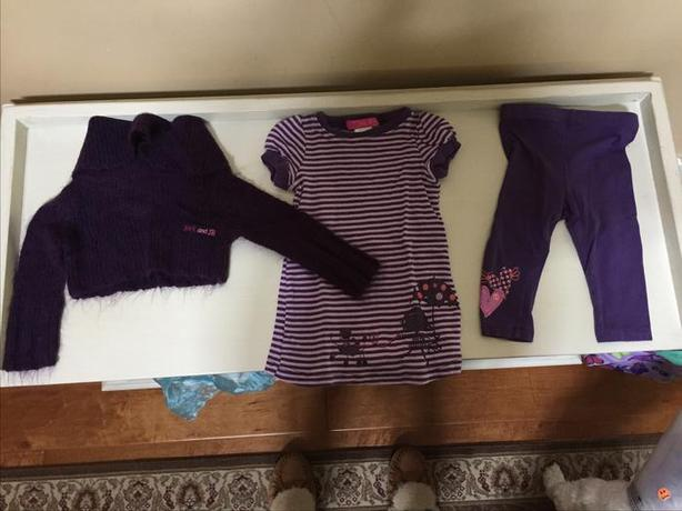 JACK AND JILL 3 PIECE OUTFIT 3-6 MONTHS
