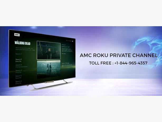 Activate AMC Roku Private Channel