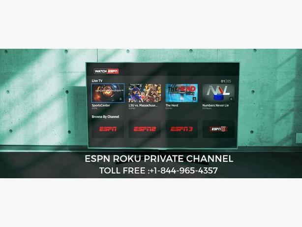 Enjoy ESPN Roku private channel