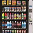 Calgary & Red Deer Vending Businesses