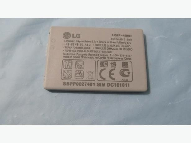 LG CELL PHONE BATTERIES