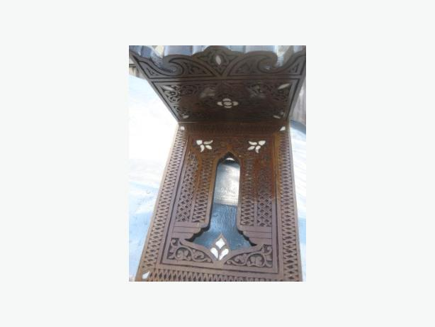 Middle Eastern Decorative Book Stand