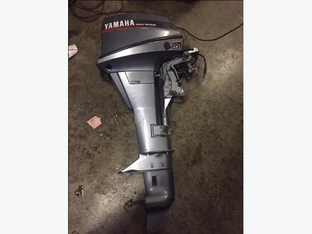 Yamaha 9.9 Long Shaft kicker