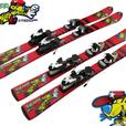 Tiger Skis ~ 100cm & 110cm