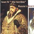 IVAN THE TERRIBLE 1535-1547 AD