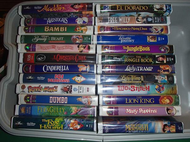 Disney Lot
