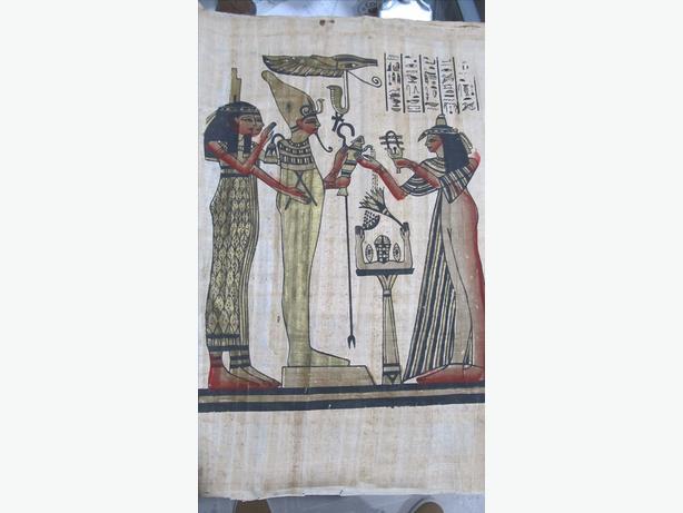 EGYPTIAN PRINT