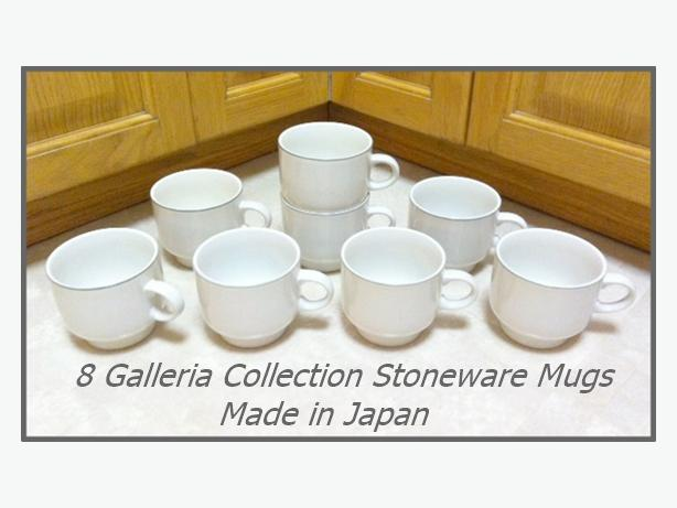 8 MUGS - GALLERIA STONEWARE COLLECTION (JAPAN)