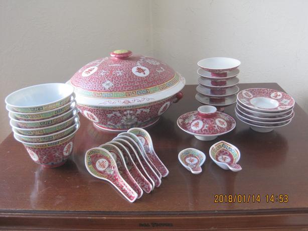 Chinese Soup Terrine + Platter & bowls