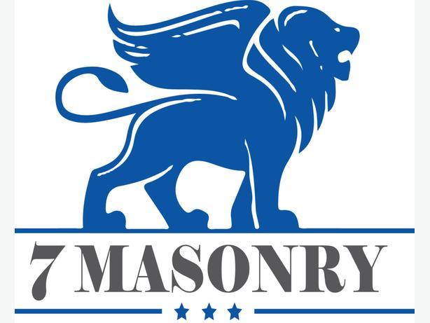 Masonry entrances and walkways