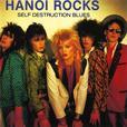 WANTED: LOOKING FOR HEAVY METAL HAIR METAL 80'S METAL RECORDS VINYL LPS ALBUMS