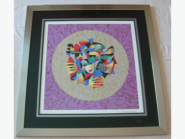MUSICAL SPHERE by ANATOLE KRASNYANSKY Beautiful Framed Serigraph