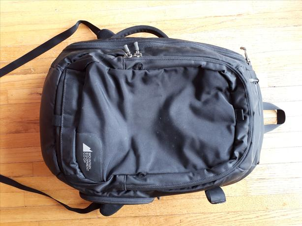 MEC Waterproof laptop backpack