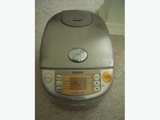 Japanese Zojirushi rice cooker