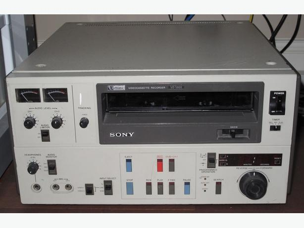 Sony VO-5800 U-matic Professional Recorder/Player VCR