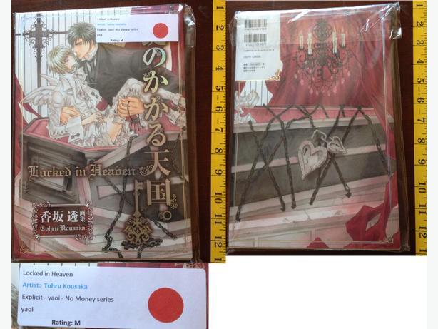 Okane ga Nai / No Money art books, mint!  Some mature content