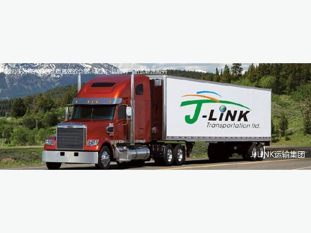 [J-LINK Transportation Ltd.] Vancouver to Toronto, preferential freight rates!