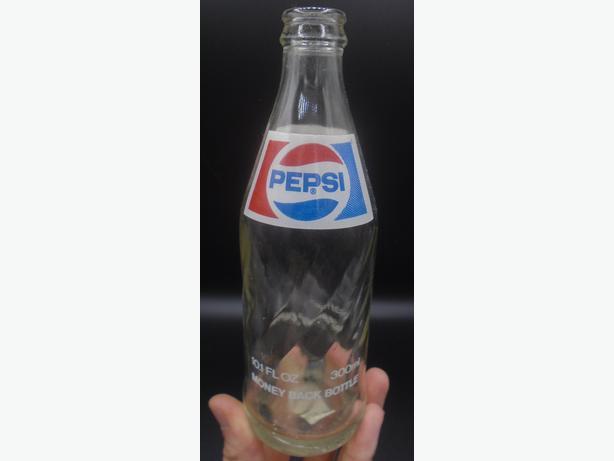 RARE 1970's VINTAGE PEPSI (10.1 OZ.) ACL SODA POP BOTTLE
