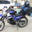 Yamaha XT225 wanted