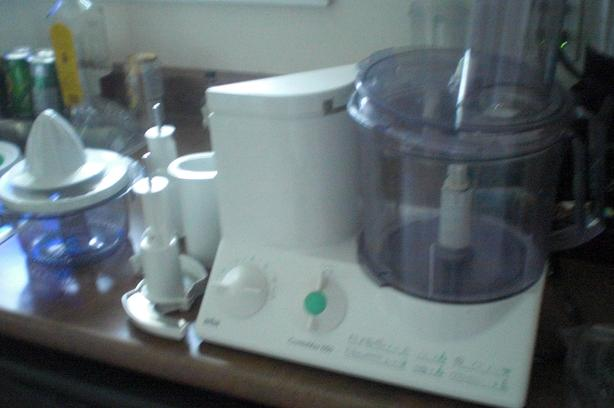 FOOD PROCESSOR AND SANDWICH MAKER......