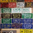 WANTED: Old Alberta and Military License Plates