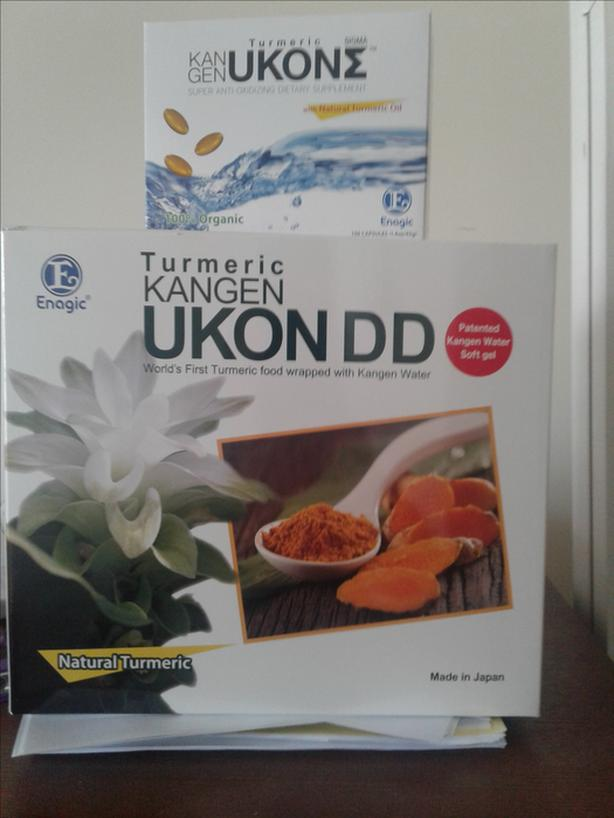 Buy 1 Year SUpply Turmeric UKON.. Receive a FREE 4 Month supply