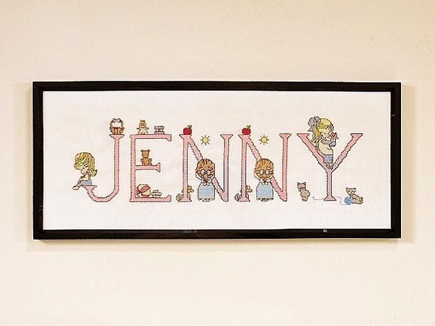 Hand Crafted Framed Needlepoint Cross Stitch - Jenny