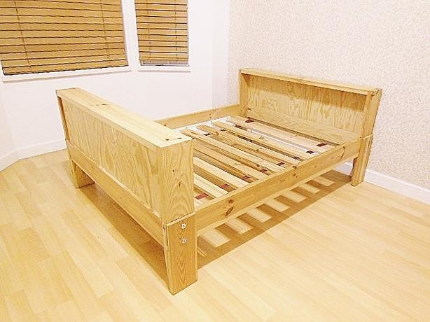 Ikea VIKARE Extendable Bed Frame