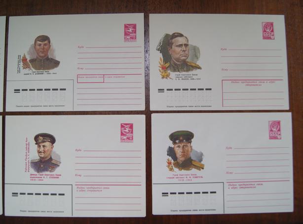 WW II Soviet Union national hero's covers