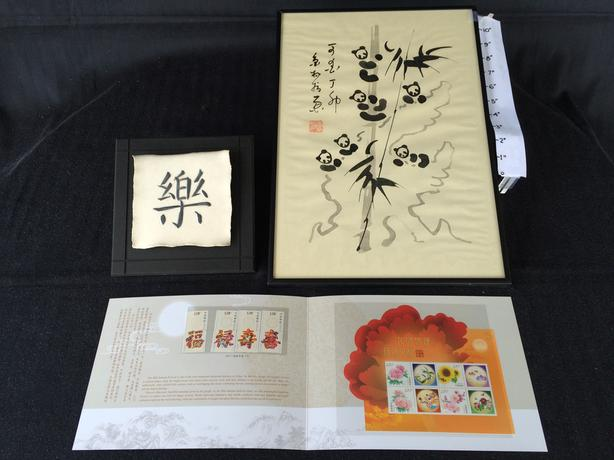 Chinese Painting, Hand-crafted Art Tile and Chinese Stamps