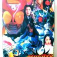 Japanese Animation: Masked Rider Agito - 6 DVD Set (Full Version)