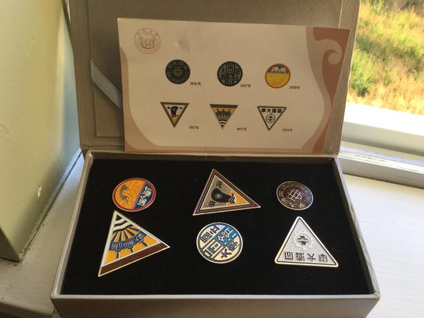 COLLECTOR PINS - TONGJi University - With Presentation Box