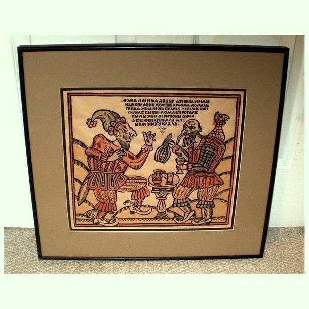 Framed & 2ble Matted Russian Woodcarving Print