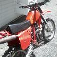 1981 xr 200 r dirt bike
