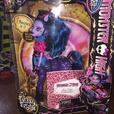 Monster High Hybrids Avea Trotter