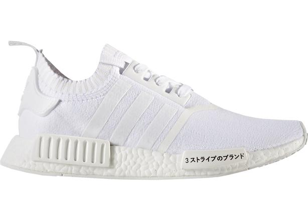 192d645ab1b82 Men  39 s Adidas NMD R1 Japan Size 7 in Triple White West Shore ...