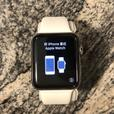 APPLE WATCH SERIES 2, NIKE +(42mm)