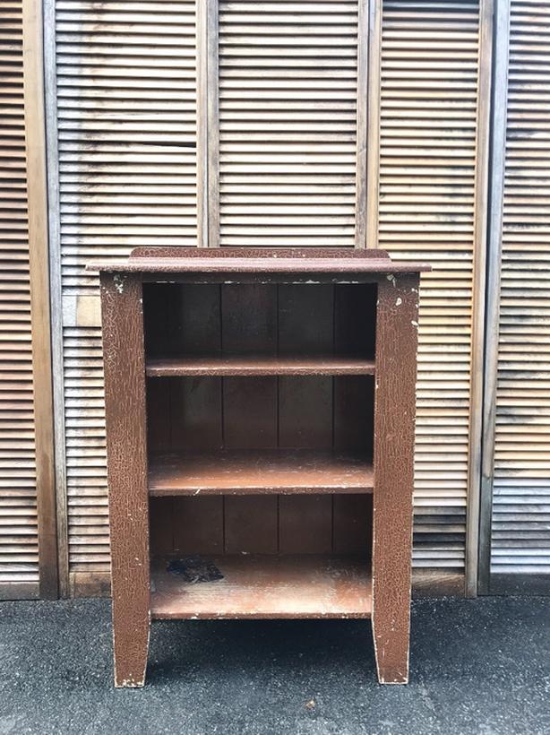 Vintage Bookshelf Bookcase Storage Cabinet