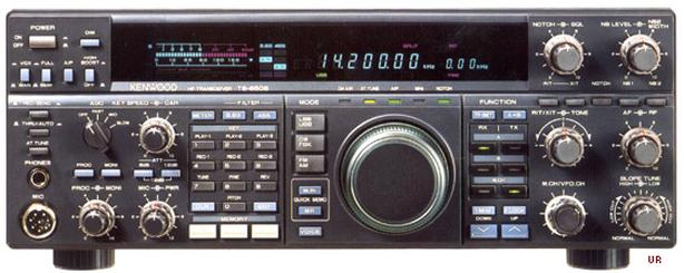 Kenwood TS850sat w/ power supply and speaker