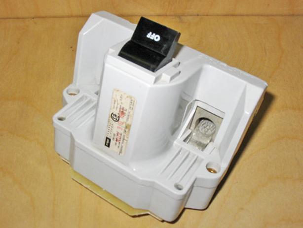 FPE 'Type 2B' 150 Amp, 2 Pole, 240 Volt Circuit Breaker ~ Rare/Mint!