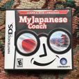 My Japanese Coach DS