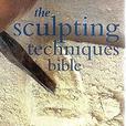 Sculpting Techniques Bible