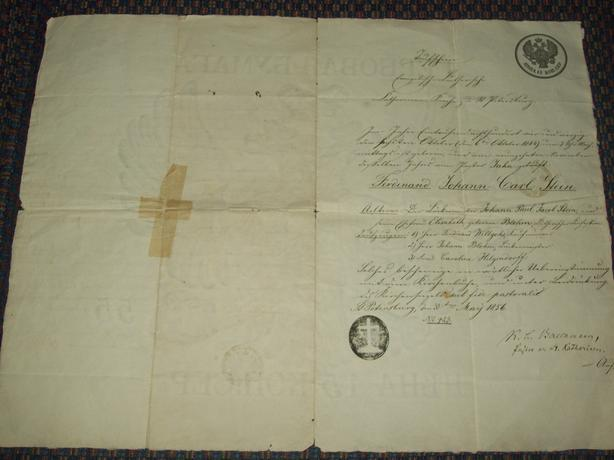1856 (163 YR. OLD ) RUSSIAN BAPTISM DOUCUMENT