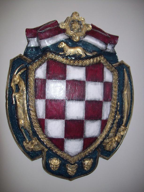 Coat of Arms / Hrvatski Grb