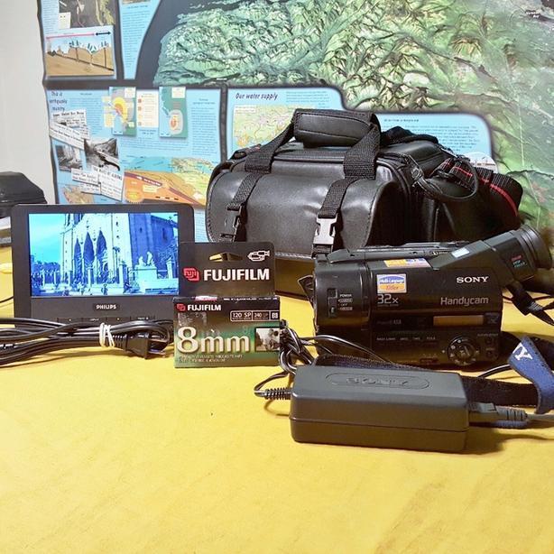 $100 · Sony Handycam CCD-TR57 8mm Video8 Hi8 Camcorder