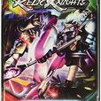 Relic Knights, Hardcover rulebook & Shattered Sword BattleBox