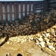 split hardwood for sale